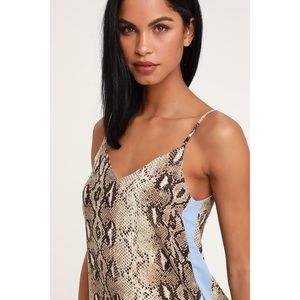 🆕Style Muse Beige Snake Print Top